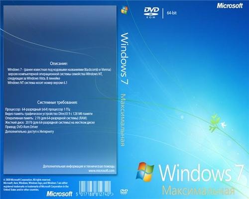 Mydigitallife Windows 7 Enterprise Activation Keys